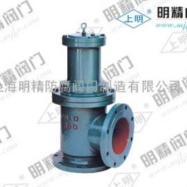 上明牌J744X/J644X液压、气动角式池底排污阀