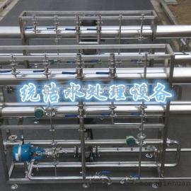 c超滤分离纳滤膜浓缩设备TJ15