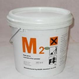 M2大理石结晶粉