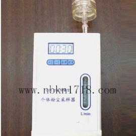 宁波GFC-5B防爆型个体粉尘采样器
