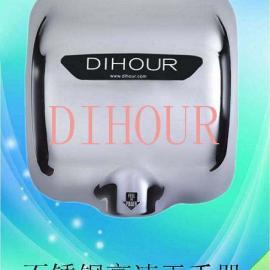 DH2800不锈钢高速干手器