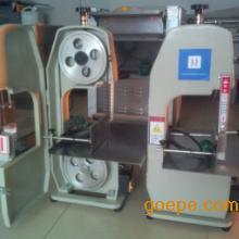 北京新款250锯骨机批发 小型台式锯骨机厂家 价格 型号