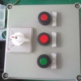 7.5kw水泵防爆控制箱 控制水泵防爆箱