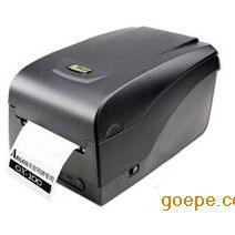 立象OX-100H型打印机