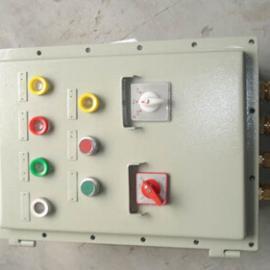 水泵5.5kw防爆控制箱厂家