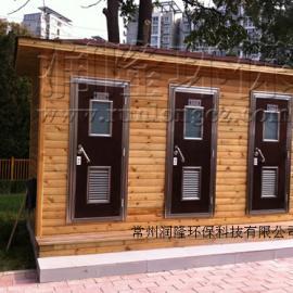 景区移动厕所 江苏防腐木生态厕所厂家