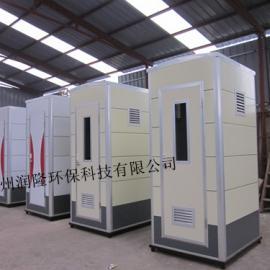 供应苏州 常熟 丹阳工地移动卫生间 临时移动厕所厂家