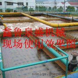 厂家直销章瑞牌水厂养殖底部供氧底增氧机