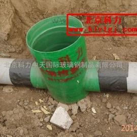 北京玻璃钢制品厂家一体玻璃钢检查井,北京缠绕玻璃钢检查井