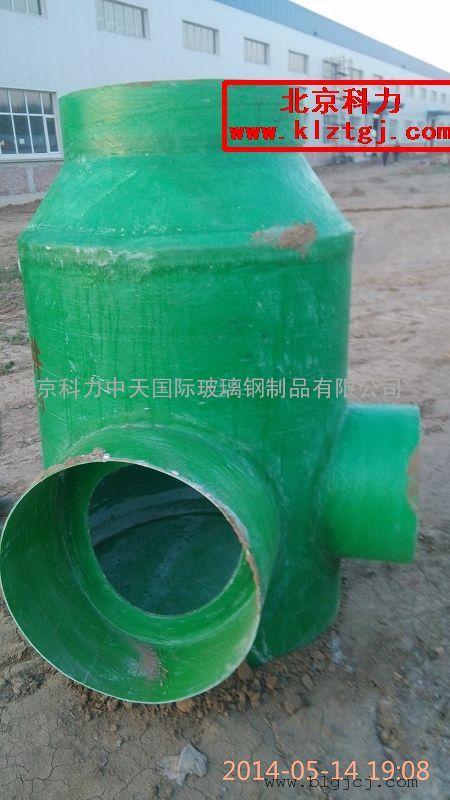 北京玻璃钢制品厂家一体玻璃钢检查井,密云缠绕玻璃钢检查井,FR