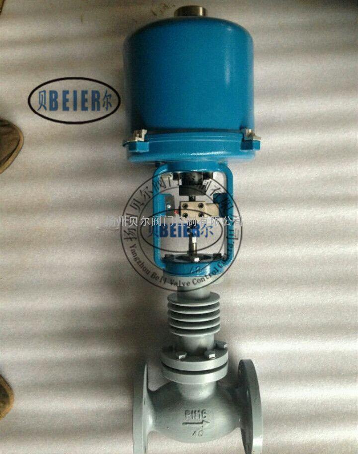 电动调节阀zdlm-40c/dn40图片
