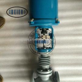 电动调节阀ZDLM-40C/DN40