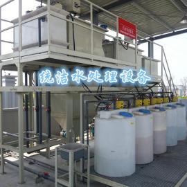 涂装废水处理设备TJ15