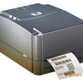 水洗标条码标签打印机报价
