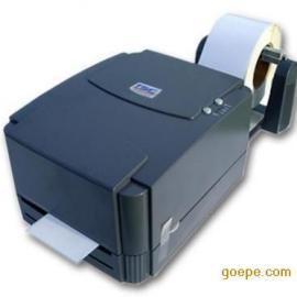 洗水唛打印机价格