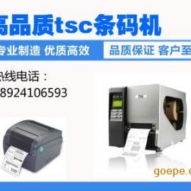 医院用的条码标签打印机价格