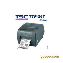 TSC TTP-247价格