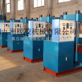 全自动电加热硫化机价格,100t电加热硫化机电加热功率
