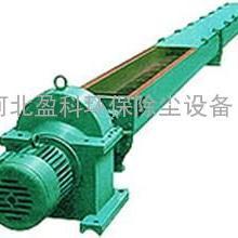 管式螺旋输送机驻马尔康经销办事处厂家设计制作安装
