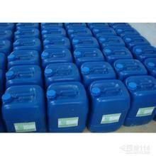 西安磷化液 西安酸洗磷化液 西安铁系磷化液 西安锰系磷化液