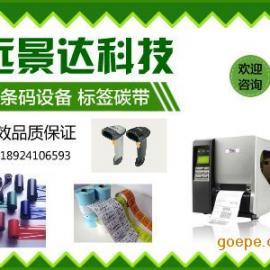 广州哪里有比较好用的珠光膜