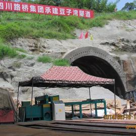 安平宝石焊网设备厂高效率BS-220型煤矿支护网排焊机