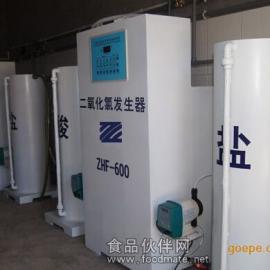 神农架二氧化氯发生器