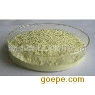 烟台恒鑫噻二唑硫化交联剂(ECHOA.A)