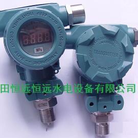 顶盖压力变送器XPT133压力变送器XPT133-1.6