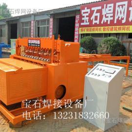 用户满意产品煤矿支护网片焊网机,煤矿支护网片排焊机图片,*新