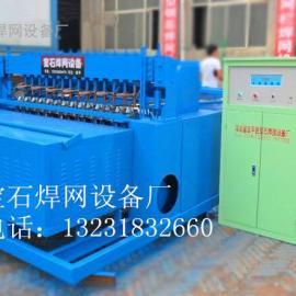 信誉*BS-220型煤矿支护网片焊网机,煤矿支护网片排焊机