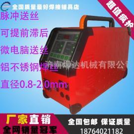 焊机送丝机焊接变位机三机联动 自动送丝机器人焊接专用