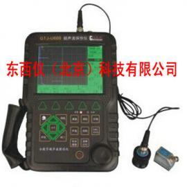 厂家直销全数字超声波探伤仪