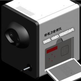 夜视力检测仪