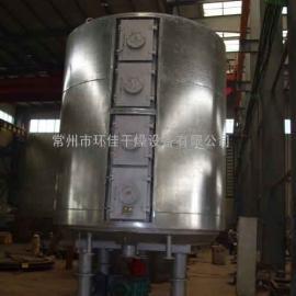 领苯二甲酸干燥机 领苯二甲酸盘式连续干燥机