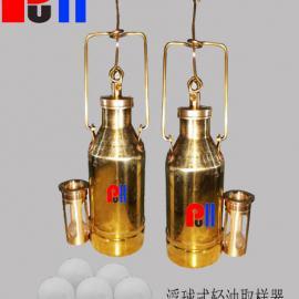 普勒品牌pull系列黄铜定点自封取样器