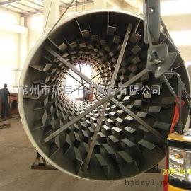 环佳成熟技术-铁矿粉干燥机,铁矿粉专用烘干机