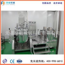 厂家直销200L真空均质乳化机/高剪切均质机膏霜生产设备