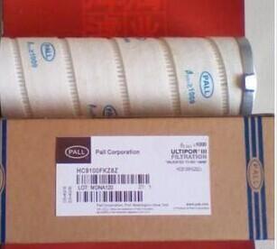 供应颇尔滤芯HC7400SKZ4H颇尔滤芯厂家直销