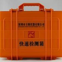 方源水质快速检测系列 VISOCOLOR快速检测箱