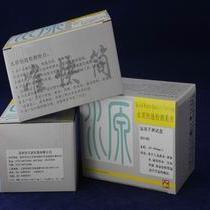 方源水质快速检测系列 总硬度测试盒