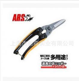 日本爱丽斯160-ZK-2.0-3 园艺工具 高枝剪 高空剪