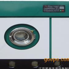 工业洗衣机 烫平机 6kg全封闭干洗机 ***新厂底价表