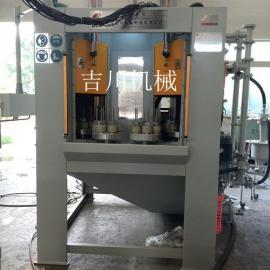 传动轴部件水喷砂机