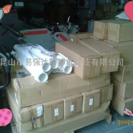 北京市免刀粘尘纸卷1600mm优质品牌易强达稳定生产pp膜
