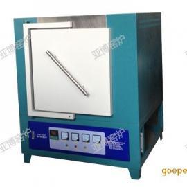 实验室高温淬火炉-真空淬火炉厂家-大型箱式电阻炉