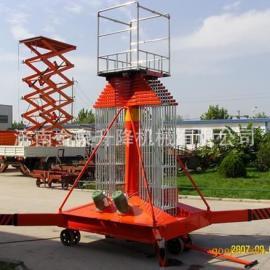 四川套缸升降机 成都30m升降机 宜宾高空作业车