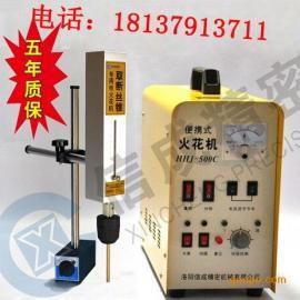 重庆取断丝锥机HHJ-800C