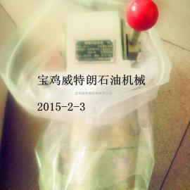 SK-1SK-2司�@�_�P �磁�x�司�@�_�P