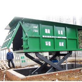 四川地区可订制垃圾中转设备6方地埋式垃圾中转站带压缩功能